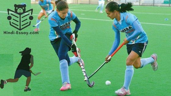 नेशनल गेम हॉकी | National Games Hockey in Hindi