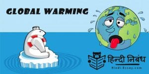 hindi-essay-on-Global-warming
