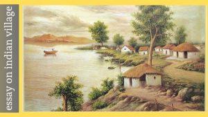 village essay in hindi