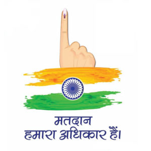 hindi essay on voting
