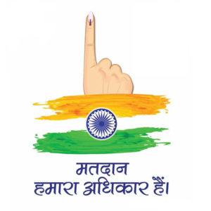 hindi essay on voting