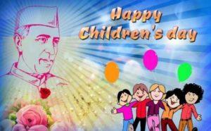 childern's day
