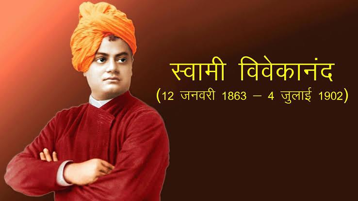 swami Vivekananda hindi essay