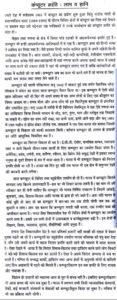 Computer-Advantages-and-Disadvantages-in-Hindi