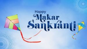 happy makar sakranti hindi essay