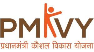 hindi essay on Pradhan Mantri Kaushal Vikas Yojana